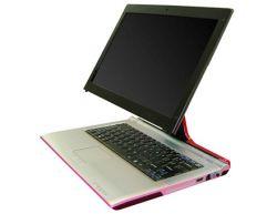 Hardware » Zopár jedinečných notebook od ECS - Hardware.sk